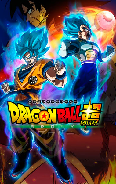 Dragon Ball Super: Broly (VOSE)