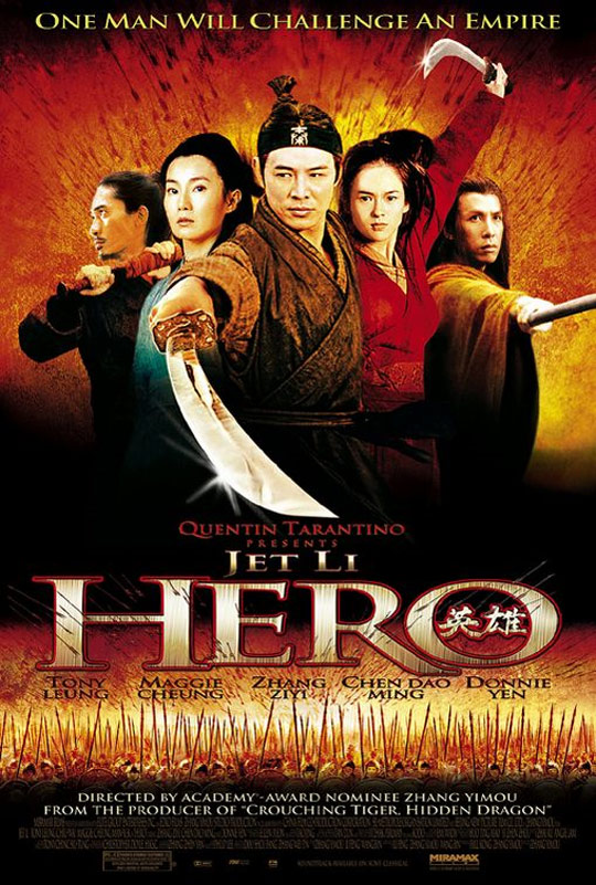 CineAsia: Hero