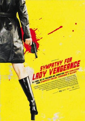 CineAsia: Sympathy for Lady Vengeance